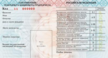 Ставки на транспортный налог на комбайны действующие в 2009 ставки транспортного налога в г.сальск